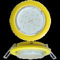 5355 Легкий Желтый Светильник встраиваемый