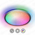 ARION 60W SHINY/SILVER Светильник светодиодный потолочный
