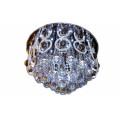 86019CR/7 Светильник потолочный с ПДУ (уценка с витрины)