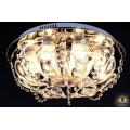 4171/8+1 (E27, G4+LED WT, ПДУ)  Светильник потолочный с ПДУ